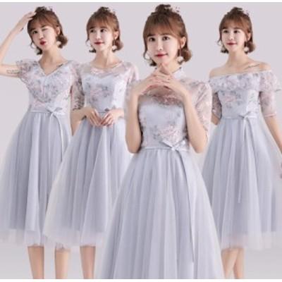 ブライズメイド ワンピース クオリティー ミモレ丈 お呼ばれドレス 結婚式・二次会に最高  20代30代40代 4タイプ グレー