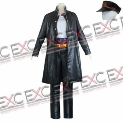 ジョジョの奇妙な冒険 空条承太郎(くうじょうじょうたろう) 第三部 風 コスプレ衣装