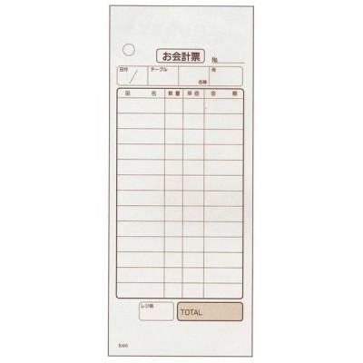 会計伝票 ミシン入り2枚複写 K603(50枚組・20冊入) ebm-p1767-4