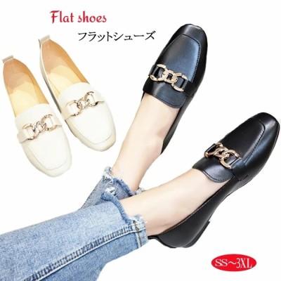 【訳あり】レディース フラットシューズ ビット飾り フラット シューズ おしゃれ 履きやすい 歩きやすい 軽い ぺたんこ ローヒール 靴