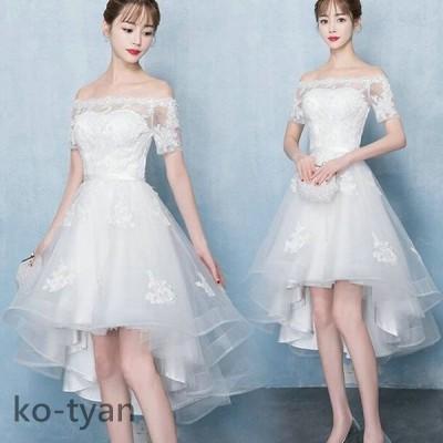 ドレス ミニドレス ウェディングドレス パーティードレス 花嫁 膝丈 レディース ワンピ 二次会 結婚会 姫系 ウエディング ナイトドレス