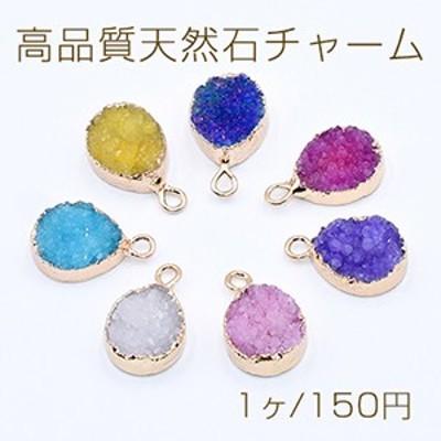 高品質天然石チャーム 瑪瑙 アゲート 雫型 1カン ゴールド【1ヶ】