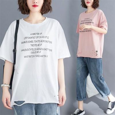 Tシャツ 五分丈袖 レディース ゆったり  破れ加工 ショート丈 丸襟 英字 Tシャツ 夏物 シャレな着こなし ゆったり楽チンスタイル