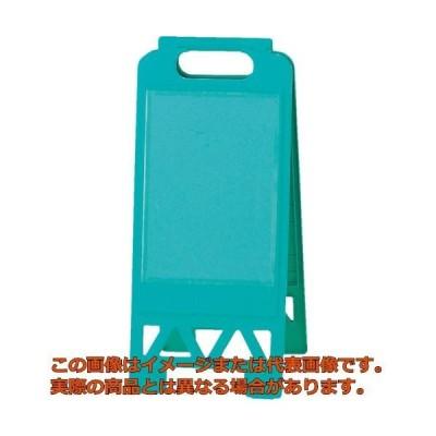 ユニット フロアユニスタンド 緑 片面ポケット 868371AG