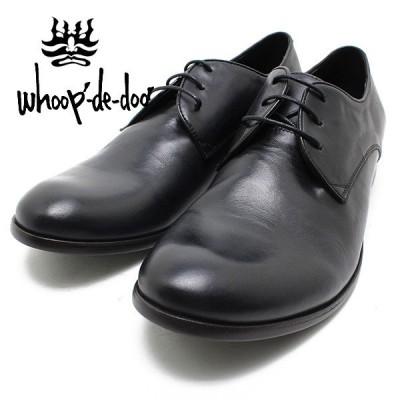 フープディドゥ whoop de doo  306954 レースアップシューズ ブラック 本革シューズ ビジネス ドレス 紐靴 革靴 仕事用 メンズ