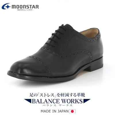 ムーンスター バランスワークス MOONSTAR BALANCE WORKS BW0101CL ブラック メンズ 紳士靴 ビジネス 革靴 キップレザー クラシック ドレスシューズ