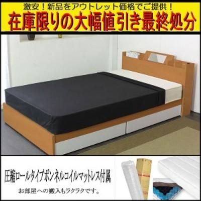 【在庫処分/大幅ディスカウント】【送料無料】棚・ミラー付収納ベッド/シングル(マットレス付) A257