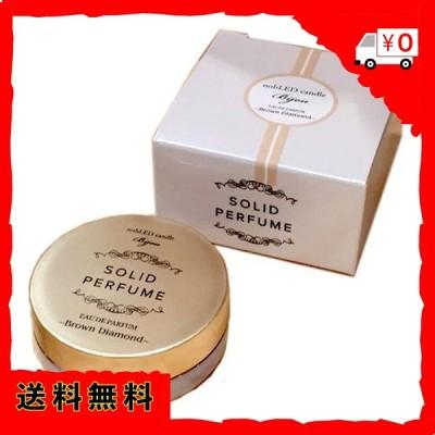 nobLED candle Bijou ソリッドパフューム ブラウンダイアモンド Brown Diamond SOLIDPERFUME ノーブレッド キャンドル ビジュ
