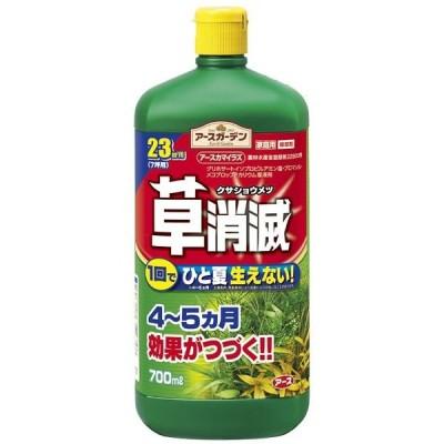 【農】 アースガーデン アースカマイラズ 草消滅 シャワータイプ (700mL) 次世代の除草剤 【A】