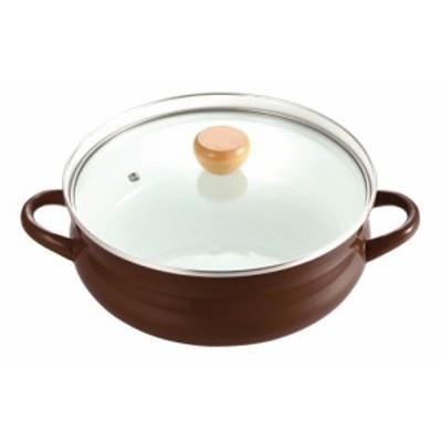 よせしゃぶ鍋26cm  ホーロー  ガラス蓋付き 『クラディア』 ブラウン (3~4人用)  オール熱源(IH) パール金属  HB-939