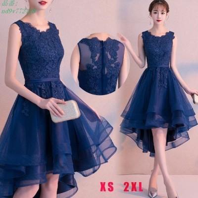 パーティードレス ドレス 結婚式 上品 大きいサイズ 成人式 ミディアム丈ドレス パーティドレス お呼ばれ ワンピース 紺色 演奏会 卒業式 フレア