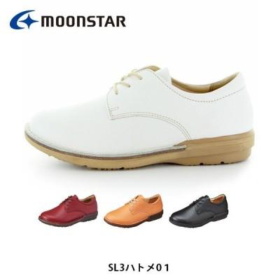 ムーンスター スロウファクトリー レディース カジュアル シューズ SL3ハトメ01 スニーカー 靴 撥水加工 3E 婦人靴 女性用 月星 おしゃれ MOONSTAR SL3HTM01