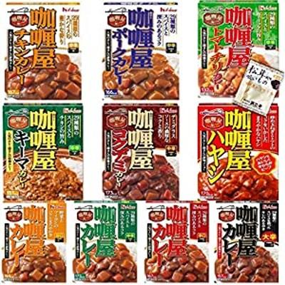 ノーブランド品 カリー屋 カレー アソート レトルト 食べ比べ セット 松茸のお吸い物付き (10色セット)