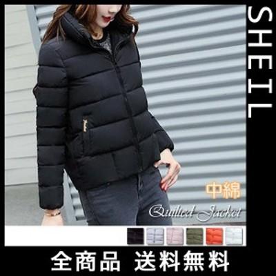 【全品 送料無料】キルティングジャケット ショート丈 レディース アウター スタンドカラー