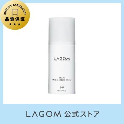 【LAGOM公式】<ラゴム>マイルドモイスチャークリーム80ml/保湿クリーム/乳液/敏感肌/緑茶幹細胞培養エキス/韓国コスメ
