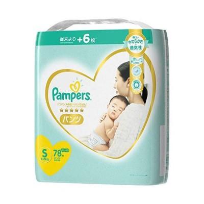 【パンツ Sサイズ】パンパース オムツ 肌へのいちばん (4~8kg) 78枚