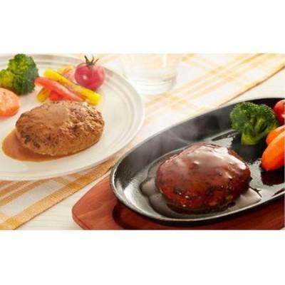 SC0104 平田牧場 日本の米育ち三元豚 調理済み・焼きハンバーグ&煮込みハンバーグセット