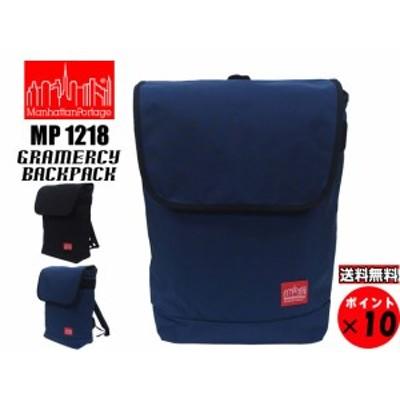 Manhattan Portage マンハッタンポーテージ MP1218 Gramercy Backpack グラマーシーバックパック ネイビー 送料無料