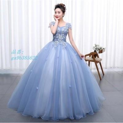 編み上げ 袖なし カラードレス ウェディングドレス おしゃれ パーティードレス 大きいサイズ 発表会 イブニングドレス 演奏会 花柄 演出服 結婚式