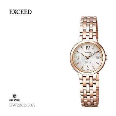 お取り寄せ シチズン CITIZEN エクシード EXCEED EW2262-50A 腕時計