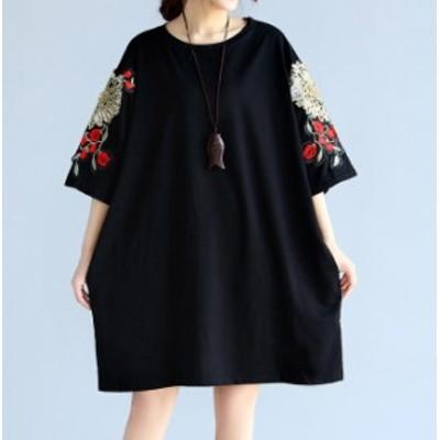 大きいサイズのレディーストップス半袖 チュニック Tシャツ カットソー 花柄 刺繍 ラウンドネック ゆったり 体型カバー ナチュラル カジ