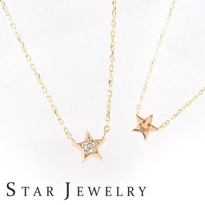 スタージュエリー ガール STAR JEWELRY girl ネックレス イエローゴールド 2JN7140