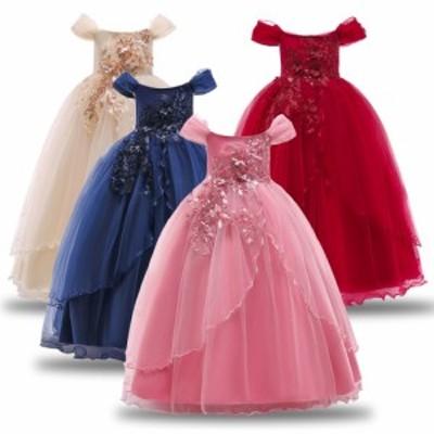 ガールオフショルダーフォーマルプリンセスドレス花デザインステージパフォーマンスの結婚式のパーティーのための長いスカート