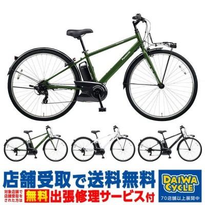 ((店舗受取限定)) ベロスター 700C BE-ELVS772 2020年 / パナソニック 電動自転車