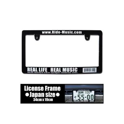 ライセンスフレーム REAL MUSIC 1枚 日本サイズ