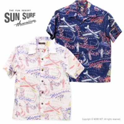 サンサーフ SUN SURF コットンリネンスラブヤーンオープンシャツ [HAWAII CALLS] SS38411 メンズ 日本製 アロハシャツ 綿麻