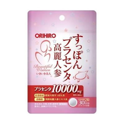 ◆オリヒロ すっぽんプラセンタ高麗人参粒 60粒(30日分)