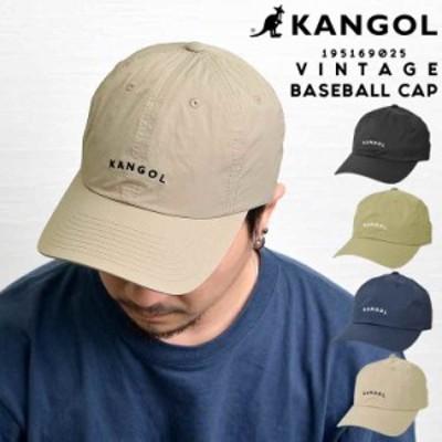 キャップ KANGOL カンゴール レディース メンズ 帽子 おしゃれ かっこいい かわいい ブランド ナイロン アジャスター スポーツ ロゴ カン