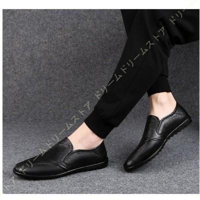 ドライビング シューズ メンズ スリップオン ローファー 運転靴 モカシン 靴 ファッション メンズ カジュアルシューズ 2種履き方 衝撃吸収 紳士靴 ビジネス