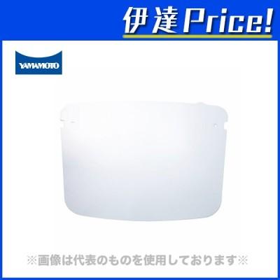 山本光学株式会社 YF-850L-SP スペア 4枚入り (/A)