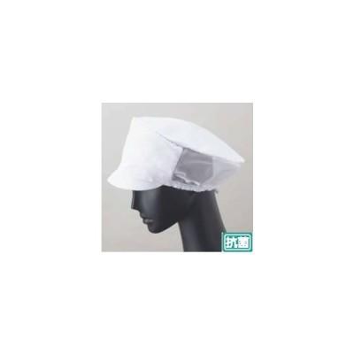 メッシュ帽子 FA-5198(ホワイト)