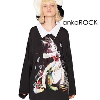 ankoROCK アンコロック Tシャツ メンズ カットソー ワンピース ビッグTシャツ レディース ユニセックス 服 ブランド 長袖 ロンT シャツ襟