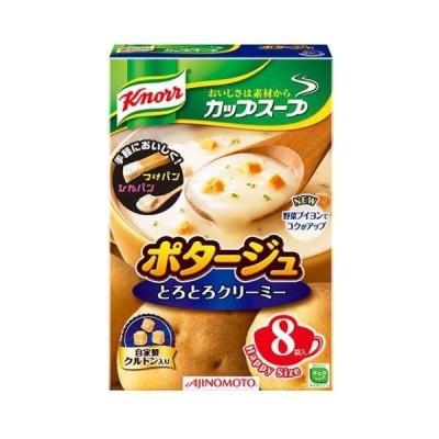 味の素 クノール カップスープ ポタージュ (8袋入)×6個セット/ 味の素 クノール カップスープ (毎)