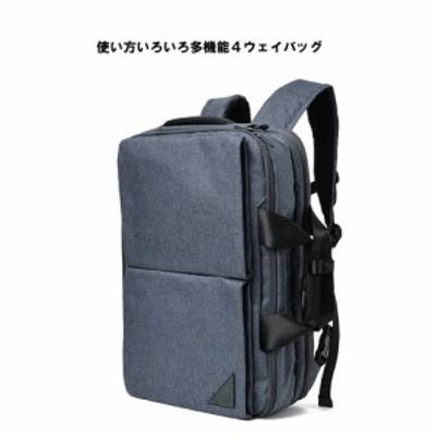 メイル A4撥水3ウェイバッグ || 財布 ビジネス ブリーフケース