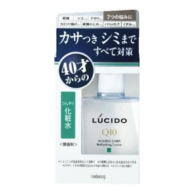 【送料無料】マンダム ルシード 薬用 トータルケア ひんやり化粧水 110ml 1個