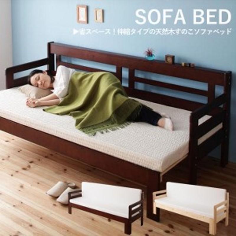 マットレス シングル ベッド