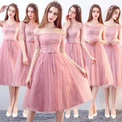 結婚式 披露宴 二次会 綺麗なレースドレス 膝丈ドレス ドレス パーティドレス ワンピース 夏 レディース パーティードレス 女子会 謝恩会