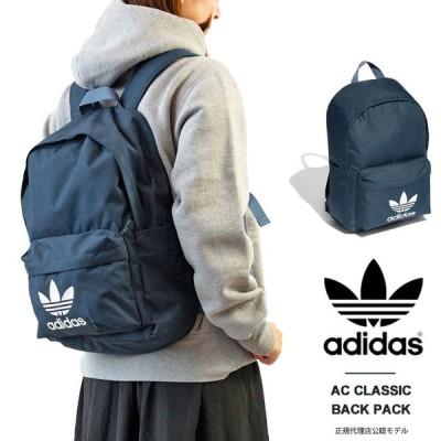 adidas アディダス リュックサック メンズ レディース アディカラー クラシック バックパック デイパック バッグ 24L IXQ35 GQ4178/GD4556/GN5471