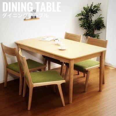 Any エニー ダイニングテーブル 長方形 天然木 食卓 ナチュラル 北欧 木製 4人掛け カントリー おしゃれ
