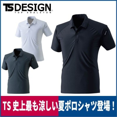 TS DESIGN クールアイス 半袖ポロシャツ 8065 熱中症対策 接触冷感 作業服 M/L/LL/3L