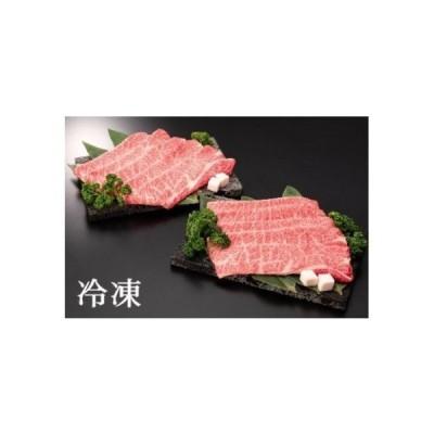 ふるさと納税 224A3.冷凍.尾花沢牛すき焼き焼肉用肩ロース1kg 山形県尾花沢市