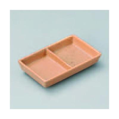 伊賀灰釉長角二つ仕切皿 391-32-024