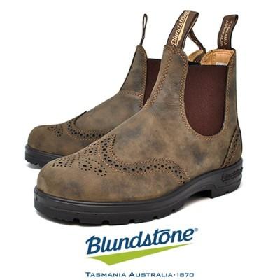 ブランドストーン サイドゴアブーツ BLUNDSTONE 1471 本革 靴 メンズ レディース クラシックコンフォート レインブーツ ラスティックブラウン
