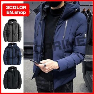 ジャケット 中綿ジャケット キルティングジャケット メンズ アウター ボリュームネック 防寒着 厚手 冬物