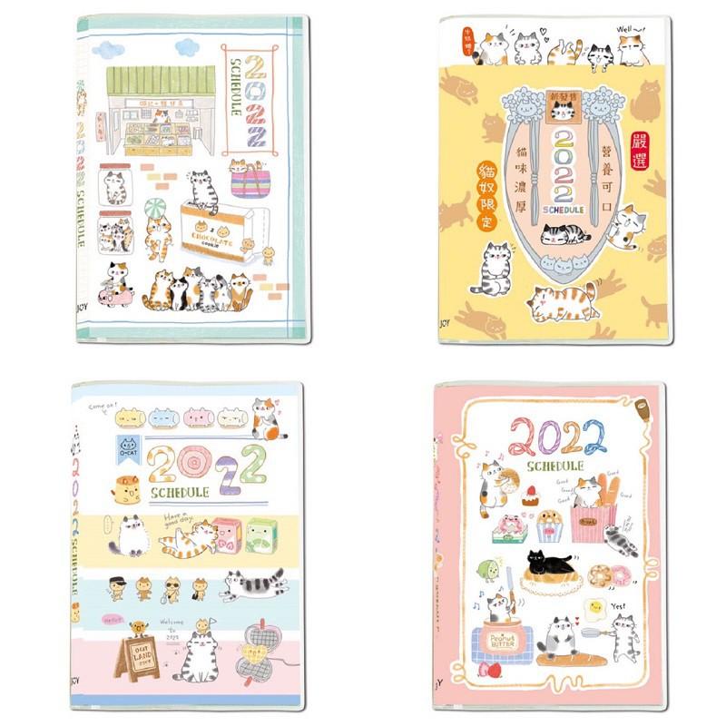 2022年O-Cat彩色跨年手冊 貓咪 筆記 日誌 JDM-223 JDM-225【久大文具】