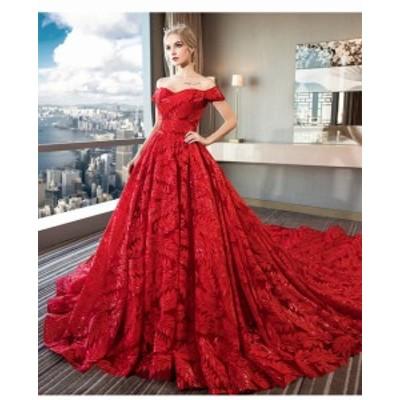 赤 レース ウェディングドレス カラードレス 体型カバー オフショルダー トレーン マタニティ 結婚式 発表会 撮影 パニエ付 H058
